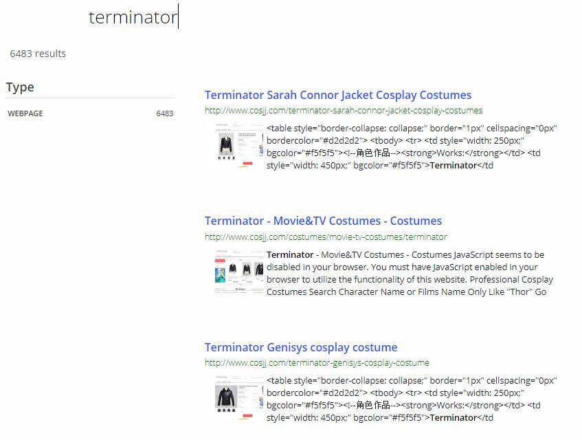 magento custom search module