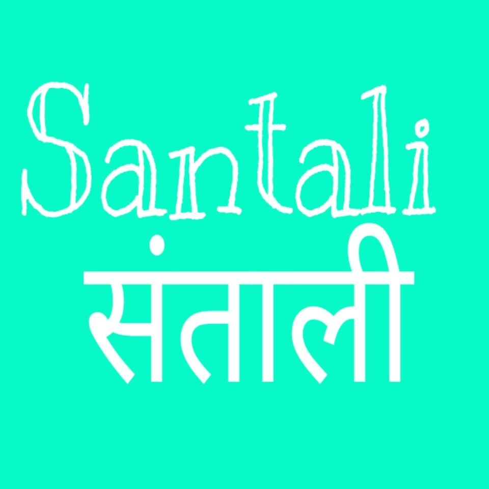 Santali Image
