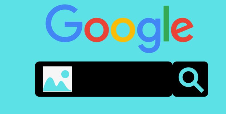 Advanced Search Widget