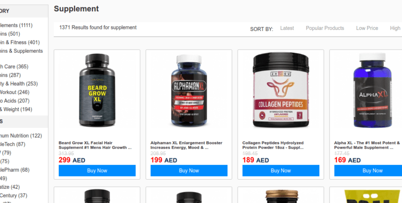 eCommerce Site Search For Wix